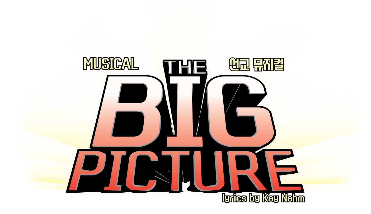 The Big Picture - Lyrics by Kay Nahm
