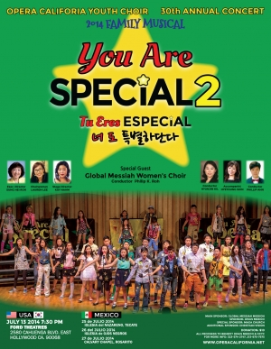 You Are Special 2: OCYC's 30th Annual Concert and Celebration!